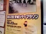 マラソン3.jpg