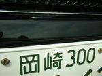 DSCF0055.JPG